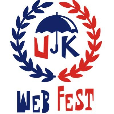 UK Web Fest